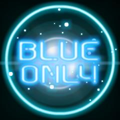 블루 온리